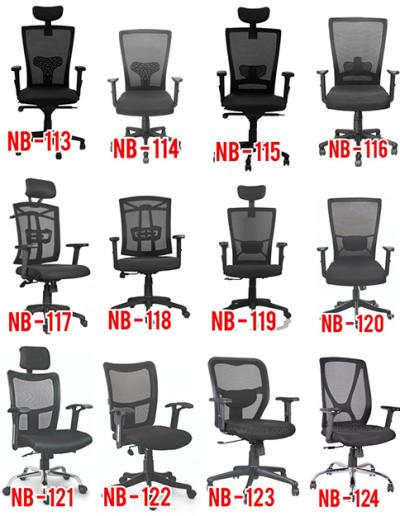 chair-models-gallery-7